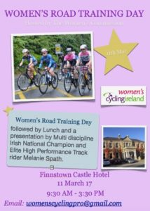 Women's Road Training Day